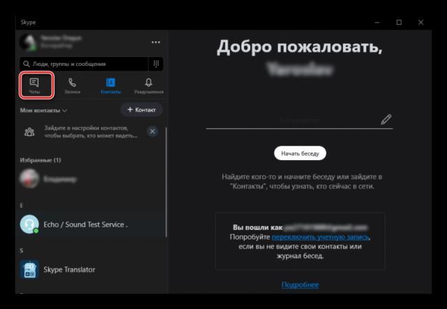 Knopka-CHaty-e1571237084309.png