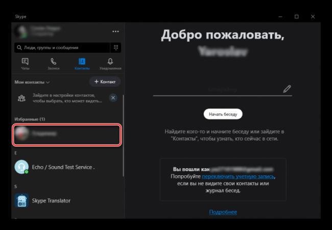 Vybor-nuzhnoj-besedy-e1571237109151.png
