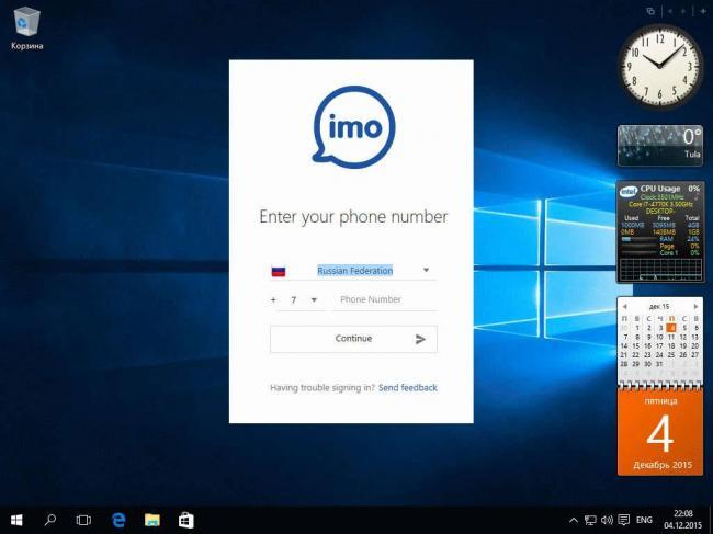 registratsiya-v-imo3.jpg