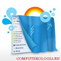 pereustanovka-skype.png