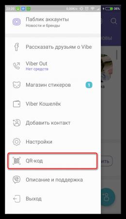 Otkryt-QR-skaner.png