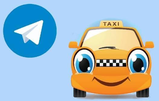 taksi-cherez-telegram.png