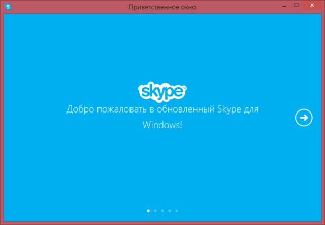skype-1-640x444.png