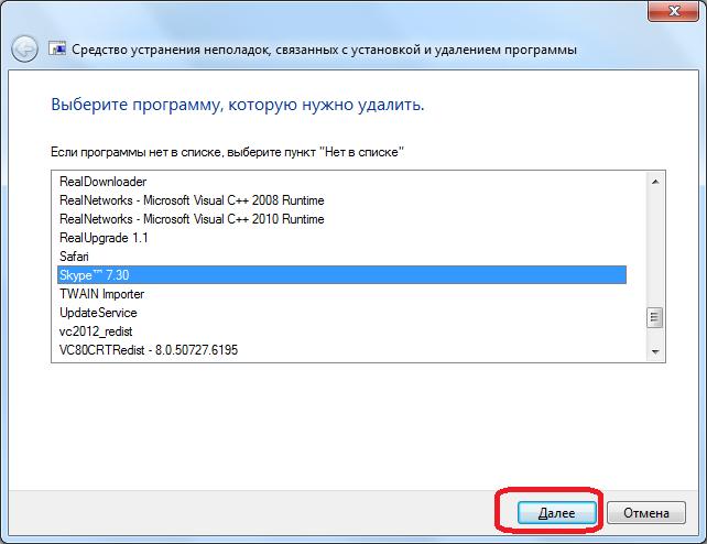 Vyibor-programmyi-Skype-v-Microsoft-Fix-it-ProgramInstallUninstall.png