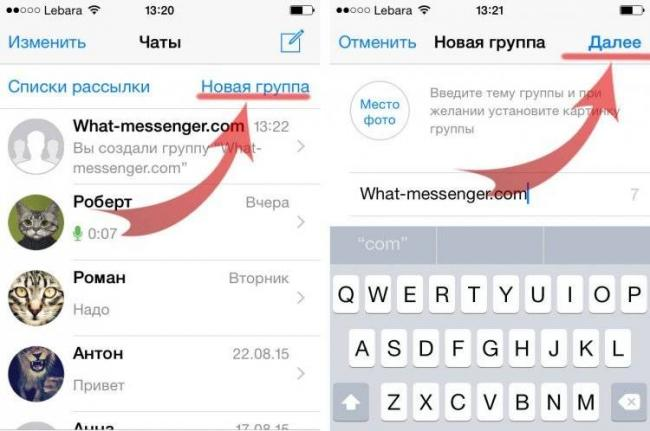 gruppovoj-chat-v-WhatsApp.jpg
