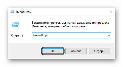 Komanda-firewall.cpl-v-dialogovom-okne-Vypolnit.png