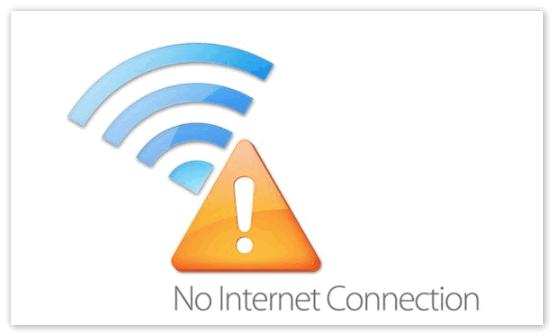 Net-internet-soedineniya.png