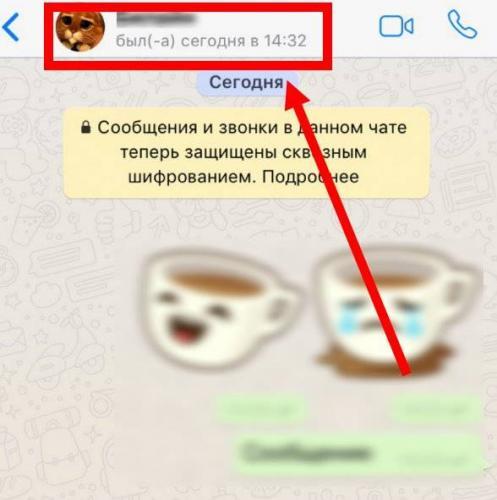 CHto-znachit-kod-bezopasnosti-izmenilsya-v-whatsapp1.jpg