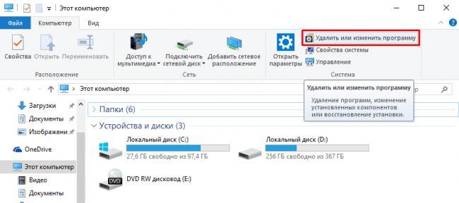 etot_kompyuter.png