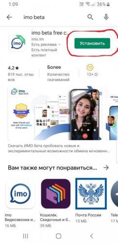 Screenshot_20191028-010927_Google-Play-Store-1-498x1024.jpg