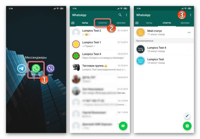 whatsapp-dlya-android-zapusk-messendzhera-perehod-na-vkladku-status.png