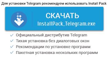 telegram-final.png