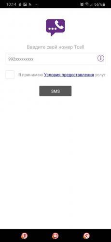 Registratsiya-CHi-Gap-cherez-SMS.jpg