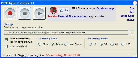 MP3SkypeRecorderScreenshot.jpg