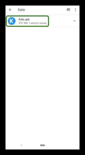 Otkryt-apk-fajl-Kate-Mobile-dlya-Android.png