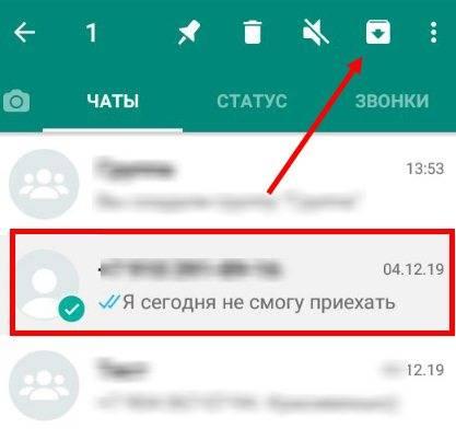 whatsapp-srit-soobweniya1.jpg