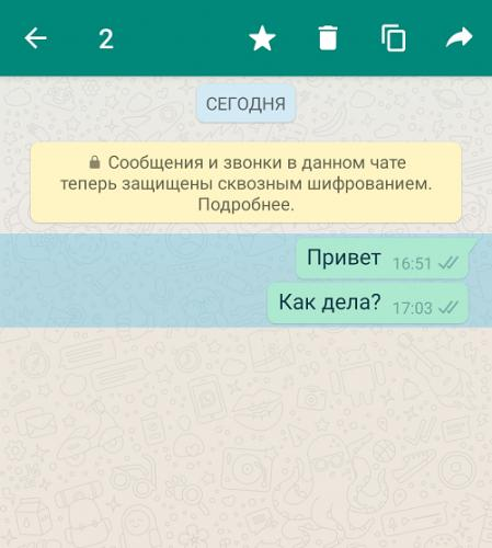 kak-otredaktirovat-svoe-soobshhenie-v-whatsapp3.png