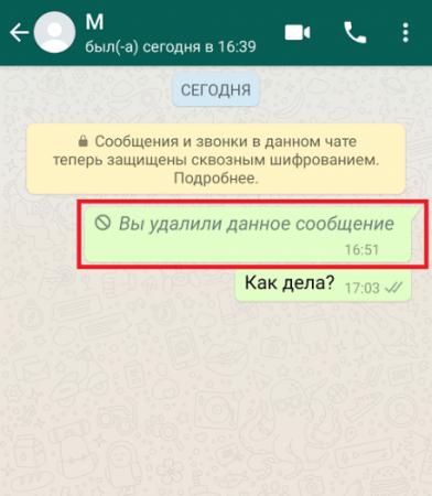 kak-otredaktirovat-svoe-soobshhenie-v-whatsapp5.png