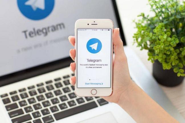Приватбанк-Телеграм.jpg