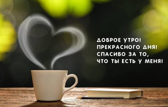dobrogoutra_ru_1639.jpg