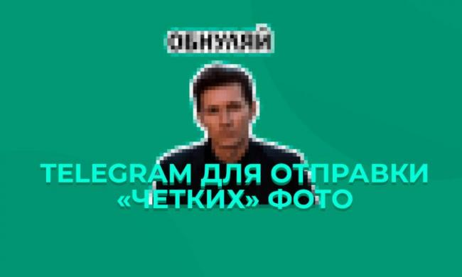5a4e0b9fb50f2c3_900x0.jpg
