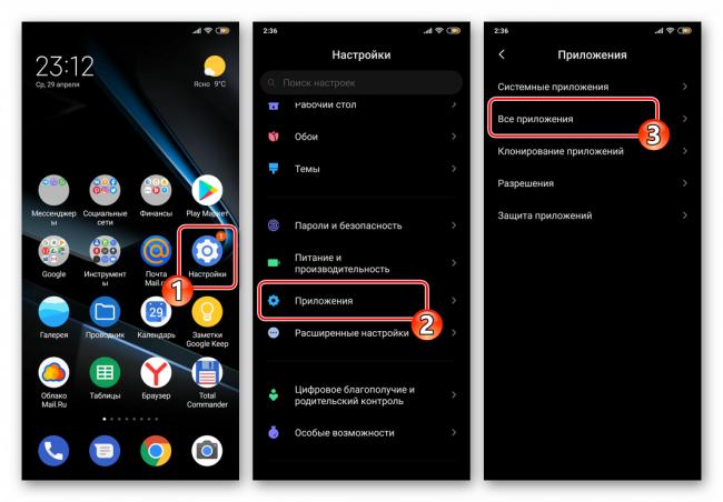 android-nastrojki-prilozheniya-vse-prilozheniya.png