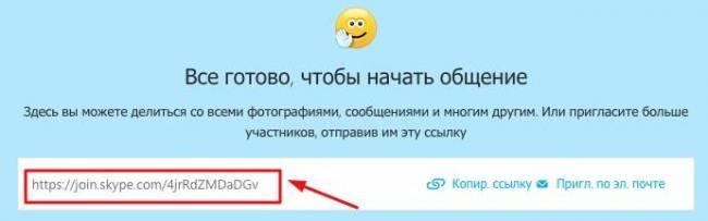skype-online.jpg