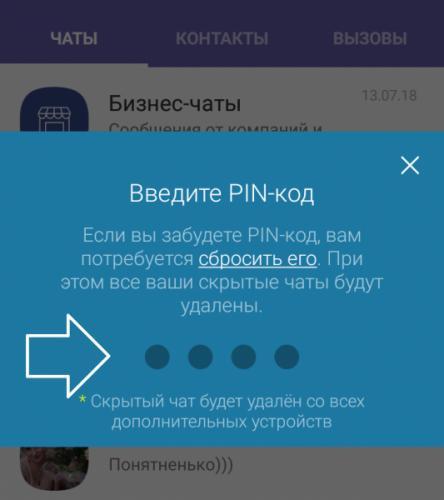 post_5cc0a945e2ed6-533x600.png