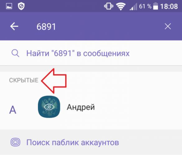 post_5cc0ad148066e-600x512.png