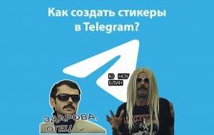 1589799116_stikery-v-telegrame.jpg