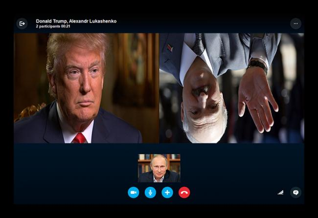 Videokonferentsiya-polzovatelej-s-perevernutoj-kameroj-v-skype.png