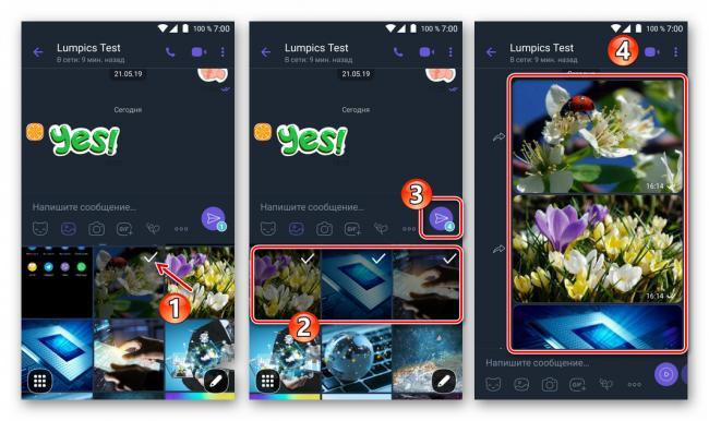 Viber-dlya-Android-bystraya-otpravka-fotografij-sredstvami-messendzhera.png