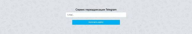 tele.click_-1024x186.jpg