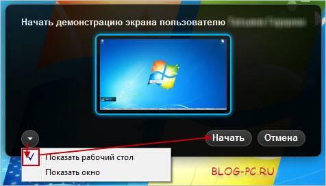 Demonstratcia-ekrana3.jpg