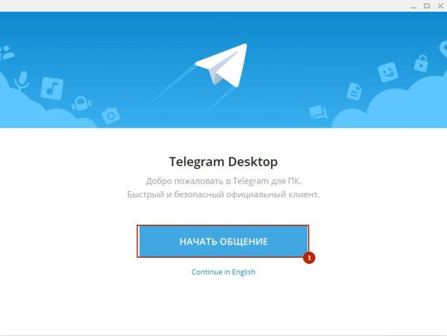 registraciya_telegram2.png