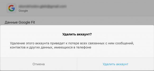 delete-google-account-min.png