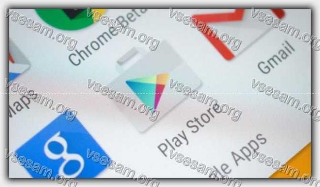 pley-market-na-telefone-androide.jpg