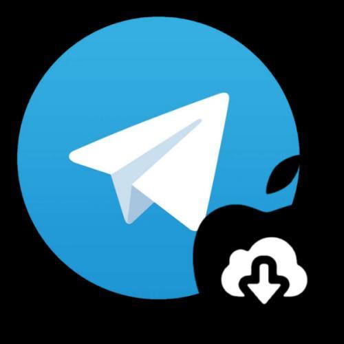 Kak-ustanovit-Telegram-na-ayFon.png