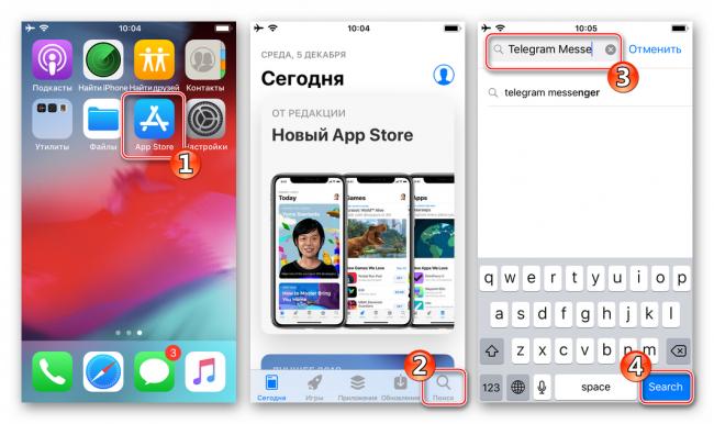 Telegram-dlya-iPhone-ustanovka-iz-App-Store-poisk-messendzhera-v-kataloge-magazina.png