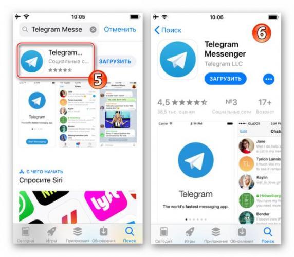 Telegram-dlya-iPhone-stranitsa-messendzhera-v-App-Store.png