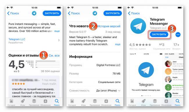 Telegram-dlya-iPhone-informatsiya-o-prilozhenii-kliente-v-App-Store-nachalo-zagruzki-messendzhera.png