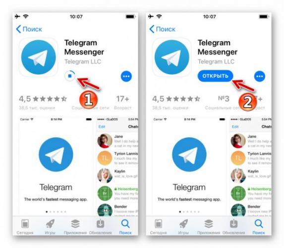 Telegram-dlya-iPhone-protsess-zagruzki-i-installyatsii-messendzhera-iz-Apple-App-Store.png