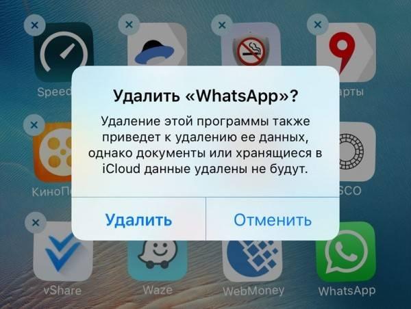 udalit-whatsapp-1.jpg