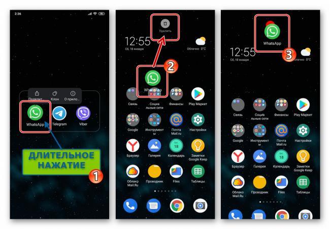 whatsapp-dlya-android-peretaskivanie-ikonki-messendzhera-na-element-udalit-rabochego-stola-os.png