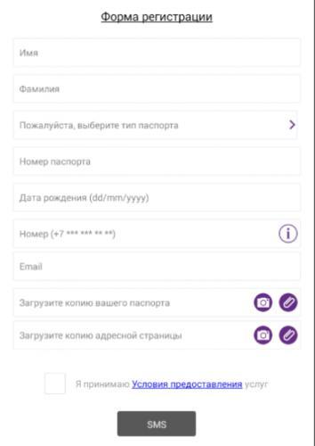 sposoby-registratsii-v-programmnom-produkte.png