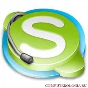 avtootvetchik-v-skype-300x300.jpg