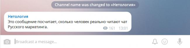 Telegram_1.png