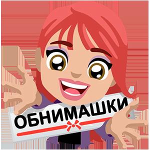 Kak-ustanovit-stikery-dlja-Telegram-5.png