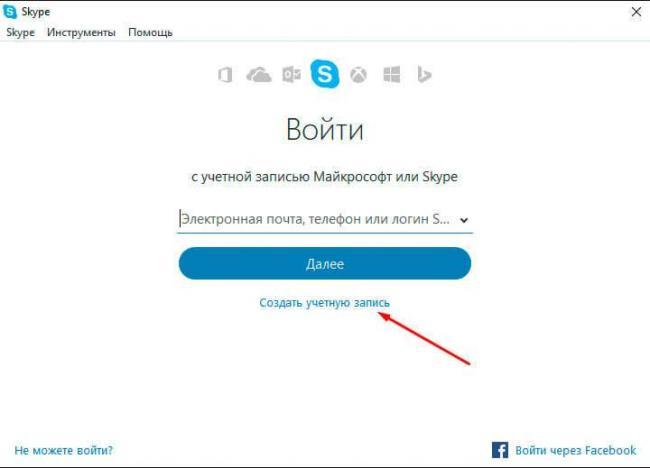 skype-registraciya-2.jpg