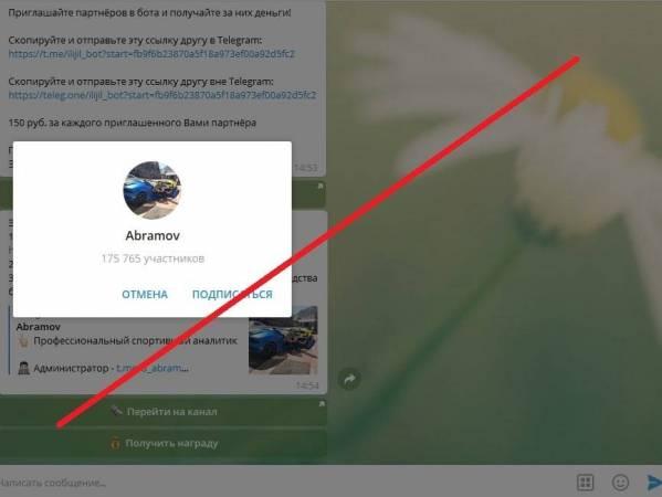 Telegram-Bot-obzor.jpg